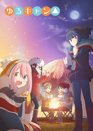 Yuru Camp△ [12/12] [HD] [MEGA]