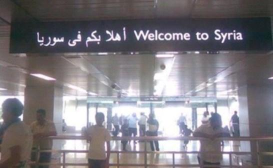 تعليمات ناظمة لدخول العرب والأجانب إلى سورية جواً ومن المنافذ الحدودية البرية