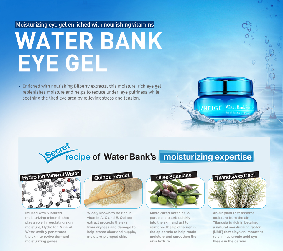 Water Bank Hydrating Gel by Laneige #18