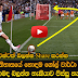 Top 10 Best Corner Kick Goals In Football