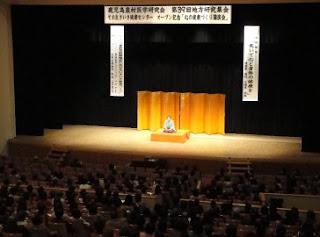 講演会講師・三遊亭楽春の心と体の健康づくり講演会の風景。