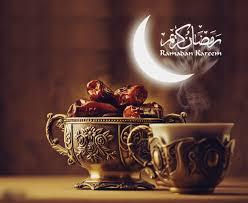 ramadan 2018 calendar,ramadan 2018 time table,ramadan 2018 pakistan,ramadan 2019,2018,ramadan 2018 morocco,ramadan 2018,ramadan mubarak 2018,ramzan pictures,ramzan images,ramzan photo,ramzan wishes,ramzan quotes,ramzan mub