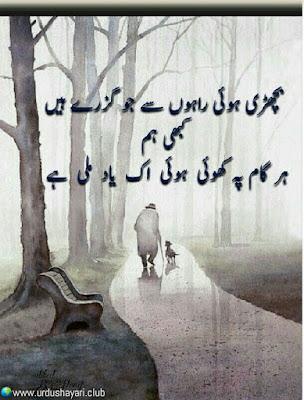 Bichri Hui Rahon Say Jo Guzray Hai  Kabhi Hum.  Her Kam Pay Khoi Hui Aik Yaad Mili Hai..!!  #sadshayari