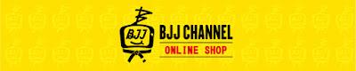 BJJチャンネルオンライショップ