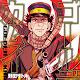 Golden Kamuy [Manga][Capítulos 81/??][Mega][PDF]