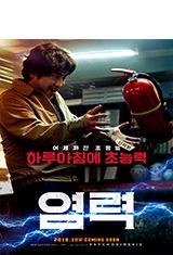 Psychokinesis (2018) WEB-DL 1080p Latino AC3 2.0 / Koreano AC3 5.1