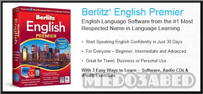 كورس معهد بيرليتز لتعليم نطق الانجليزية الامريكية berlitz english course