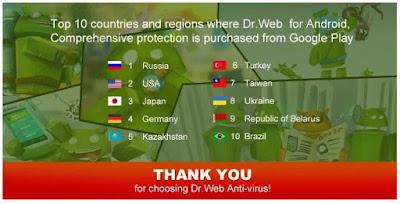 dr web apk