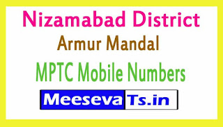 Armur Mandal MPTC Mobile Numbers List Nizamabad District in Telangana State