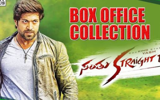 santhu straight forward kannada movie download hd 720p