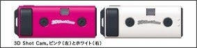 http://dc.watch.impress.co.jp/docs/news/20100906_392076.html