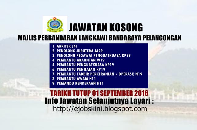 Jawatan Kosong Majlis Perbandaran Langkawi Bandaraya Pelancongan (MPLBP)