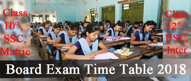 board exam time table 2018