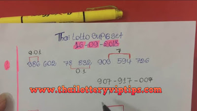 Thailand lottery exclusive hot VIP tip paper 16 September 2018