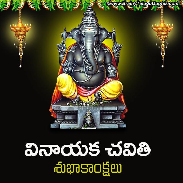 Shakespeare Quotes In Kannada: Ganesh Chaturthi Dp For Whatsapp