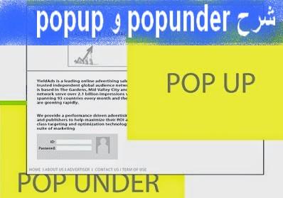 شرح popup و popunder وما الفرق بينهما