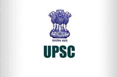 UPSC Indian forest services Recruitment | सरकारी नौकरी | आवेदन करे