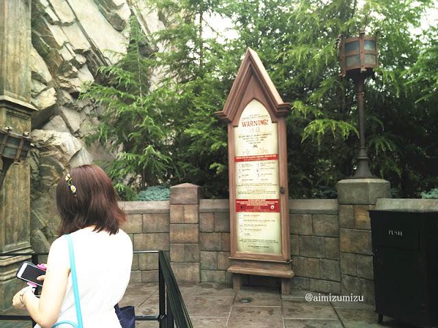 Hogwarts Caslte