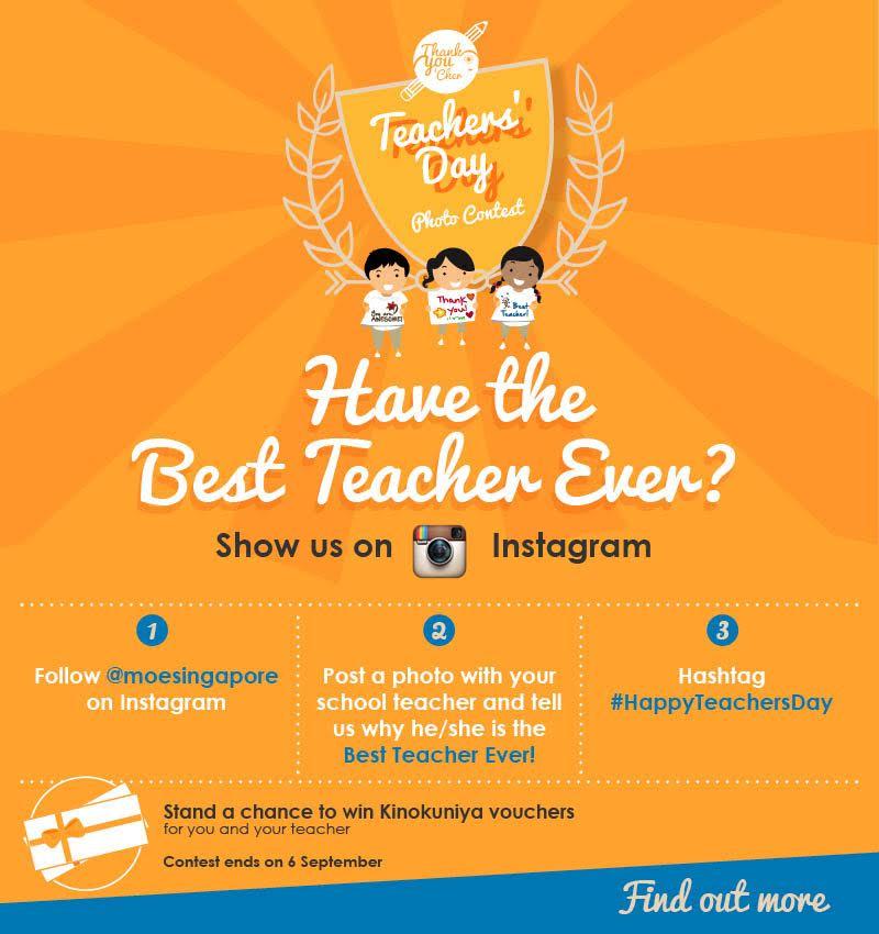 surprise teachers day contest - 800×850