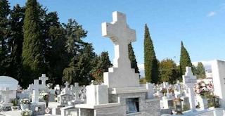 Παρακολουθούσε την πρώην του πίσω από τους τάφους