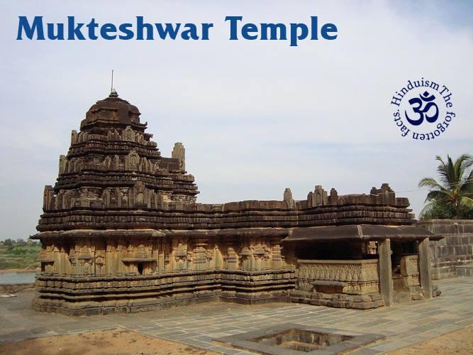 Gautameshwar temple in bangalore dating
