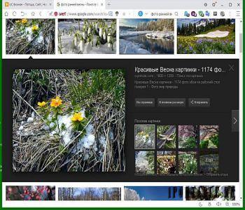 UC Browser 6.1.2015.1007 Screenshot 3