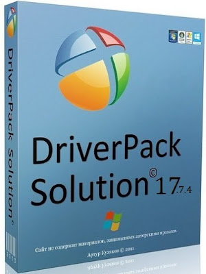 DRIVERPACK SOLUTION R17