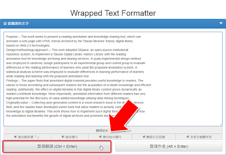 Wrapped Text Formatter 庄要翻議的文安k4 Purpose — This work seeks to present a reading annotation and knowledge sharing to , which can 'annotate a web page with HTML format archived by the Taiwan libraries' history digital library based on Web 2.0 techn ogies. Design/method ogy/approach — This work adopted DSpace, an open-source institutional repository system, to implement a Taiwan Digital Library History Library with the reading 'annotation to for knowledge archiving and sharing services. A quasi-experimental design method was employed to randomly assign participants to an experimental group and contr group to evaluate differences in the reading performance of learners who used the proposed annotation system. A statistical analysis scheme was employed to evaluate differences in leaming performance of leamers while reading and learning with the proposed annotation to Findings — The paper finds that annotated digital material provides useful knowledge to readers. The. values to those annotating and subsequent readers are the acquisition of in-depth knowledge and efficient reading. Additionally, the effect on digital libraries is that digital library content grows dynamically as readers contribute knowledge. More importantly, annotated information from different readers has very high potential for the discovery of value-added knowledge utilizing data mining techniques. Originality/value C lecting user-generated content is a novel research issue in the licglciences field, and few studies have developed useful to that allow readers to actively contr knowledge to digital libraries. This work shows how to implement such digital libra how the annotation to benefits the growth of digital archives and promotes lea lacy 4 P ˍ一 BARR 1 4 i克換吳M太# 4周全 9婉#形 蔔理翥誼 Ct Enter &整理作者 At ﹢ Enter﹚
