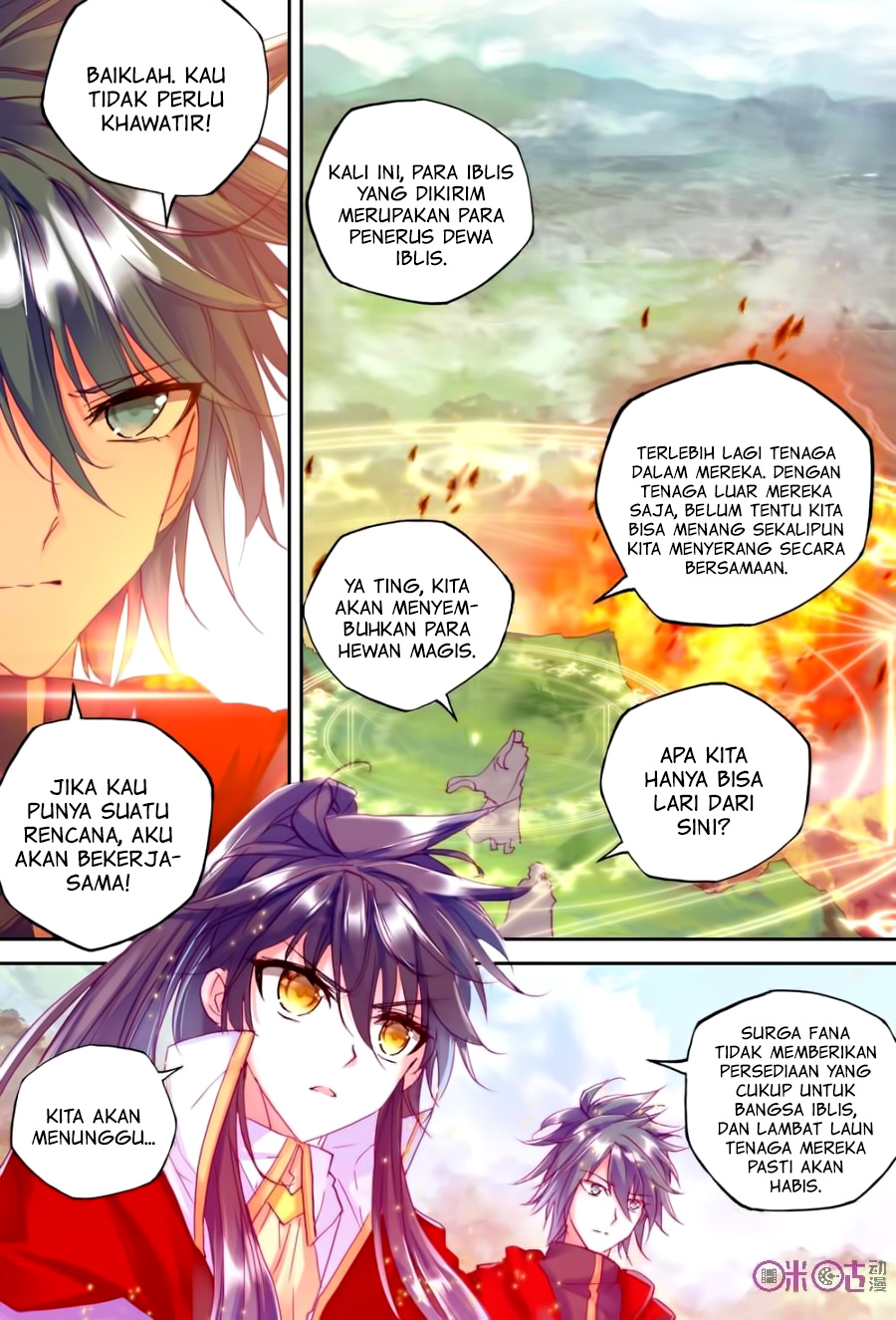 Shen Yin Wang Zuo Chapter 124