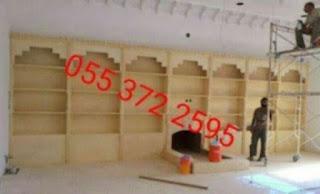 مشبات رخام 3e45d773-d247-490d-9373-4865f914ee6b