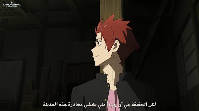 Her Blue Sky بلوراي 1080P أون لاين مترجم عربي تحميل و مشاهدة مباشرة