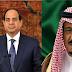 بيان وزير الداخلية المصري الذي تسبب في غضب الخليج علي مصر
