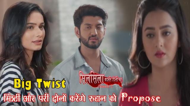 OH No! Mishti failed to control feelings for Ruhaan betrays Veer in Silsila Badalte Rishton Ka 2