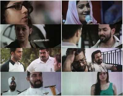 Anarkali (2015) Movie Malayalam 300mb Download