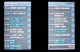 できない ログイン あんこ ちゃん 【復旧】ログインおよび一部画面の表示不具合など ニコニコインフォ