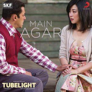 Main Agar (Tubelight)