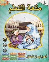 Playpad muslim lazada