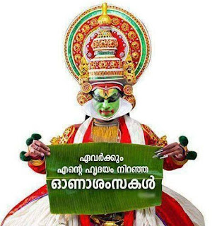 How to Wish Happy Onam In Malayalam