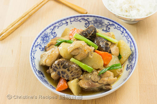 蘿蔔炆雞 Braised Chicken with Radish02