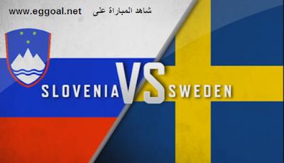 مشاهدة مباراة السويد وسلوفينيا بث مباشر