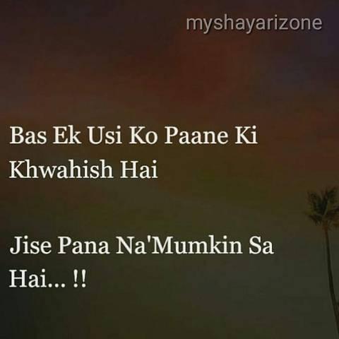 Dard Bhari Love Lines in Hindi Pic