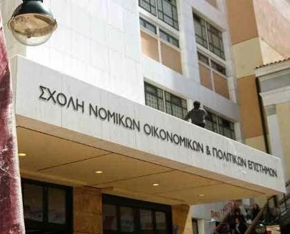 Αναστολή του μέτρου των διαγραφών ζητούν οι απειλούμενοι με διαγραφή φοιτητές της Νομικής Σχολής Αθηνών