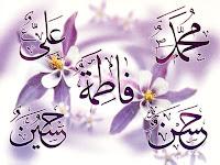 Süslü Arapça yazılarla Peygamber Efendimiz'in ehlibeyti