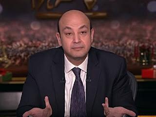 برنامج كل يوم حلقة الأربعاء 3-1-2018 عمرو أديب