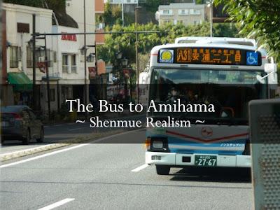 The Bus to Amihama
