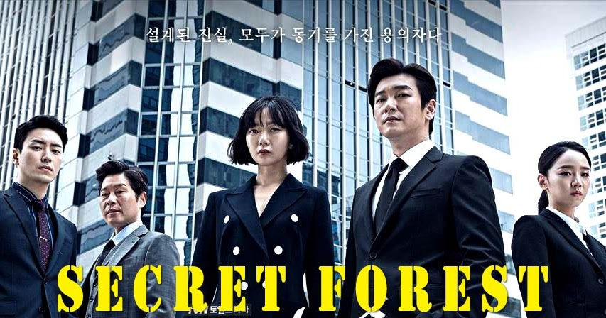 Drama Korea Romantis 2017