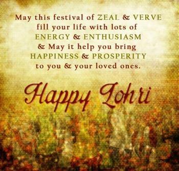Happy Lohri Facebook Wallpaper