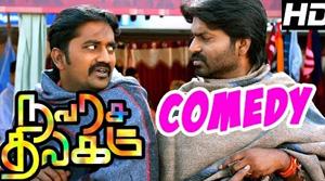 Navarasa Thilagam Tamil Movie Comedy Scenes | Part 1 | Ma Ka Pa Anand | Karunakaran | Srushti Dange