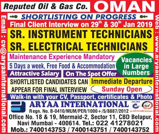 Oman Jobs, Oil & Gas Jobs, Instrument Technician, Electrical Technician, Aryaa International Jobs, Mumbai Interviews, Gulf Jobs Walk-in Interview,