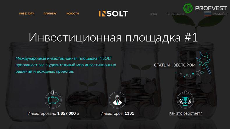 Insolt Ltd обзор и отзывы клиентов